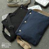 男性Shouder袋の韓国の方法ブランドの卸売(2571)