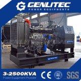 Китайский генератор Рикардо открытый молчком тепловозный от 12kVA к 250kVA