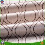 2017のホーム織物によって編まれる防水炎-窓カーテンのための抑制停電ポリエステルファブリック