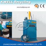 縦のドラムバレル油圧出版物の梱包機