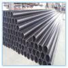Pipe en plastique de qualité/pipe de HDPE pour le fil et le câble
