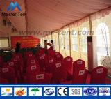 판매를 위한 거대한 화포 벽 사업 사건 천막