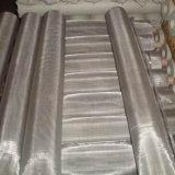 Более материальная ячеистая сеть нержавеющей стали (QUNKUN)