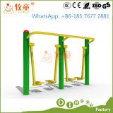 Máquina que recorre doble del equipo al aire libre de la gimnasia (MT/OP/OF1)