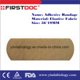 Medical Suppies Adhesive Bandage 56 * 19mm Elastic Fabric / PE Wound Plaster