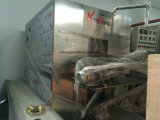 Машина крена яичка горячего надувательства kh-Ddj автоматическая