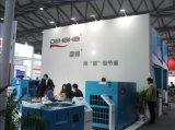 компрессор винта CE 22kw Approved
