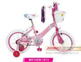 16 '' Девочка Угол Дети велосипед (MK14KB-16100)