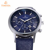 Wristwatch 72501 аналога кварца людей голубой кожаный
