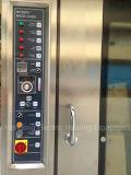 ケイタリング装置パン屋の工場のためのディーゼル回転式ラックオーブン