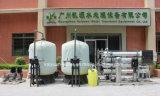 10tph逆浸透の給水系統の価格10、1時間あたりの000リットル