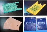 Vier Zeile automatischer Plastikshirt-Beutel, der Maschine herstellt