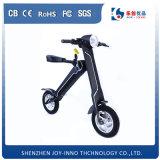 Rotelle di prezzi di fabbrica due Et bicicletta elettrica piegante