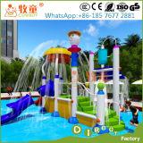 子供および大人(MT/WP1)のための主題水公園水スライド