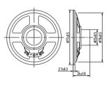 Altofalante de papel do carro do alarme do altofalante 8ohm 0.5W de Dxyd77n-22z-8A 77mm
