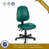 工場安い価格クラスタ事務員の革スタッフの椅子(Hx-E032)