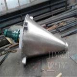 Серия Dsh нового На тип смесителя конуса двойного Helix