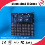 Competitive PriceのDIP P6/P7/P8 Outdoor LED 3in1 Module
