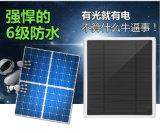 Hohe allgemeinhinsonnenenergie-Bank der Kapazitäts-15000mAh mit LED-Fackel