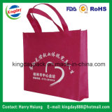 型抜きされた柔らかループが付いている高品質の非編まれた袋/ショッピング昇進袋