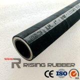 Tuyaux en acier à haute résistance Tuyau en caoutchouc hydraulique Braid (R1 AT / R2 AT)