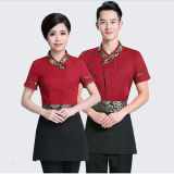 Professional Hotel Waiter Uniforms / Fashion Hotel / Restaurant Working Uniform