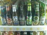 De de gespleten Drank van de Supermarkt van het Type en Ijskast van de Vertoning van het Voedsel