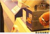 Máquina de aquecimento rápida automática do fio de aço