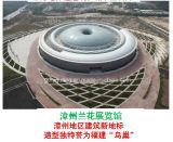 Edificio de oficinas de la estructura de acero de Qg/taller/edificio alto