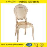 عرس فحمات متعدّدة حسناء [إبوقو] كرسي تثبيت فسحة كرسي تثبيت