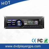 FMの卸し売り取り外し可能なパネル1 DIN車のDVDプレイヤー