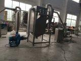Machines de poudre pour faire la poudre fine