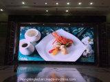 Visualizzazione dell'interno completa della parete LED del video a colori di P5 LED