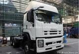 Camion del trattore di Isuzu 6X4/testa del trattore