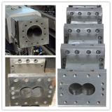Máquina de fabricación plástica estirador de tornillo gemelo en la protuberancia de PVC/Aluminum