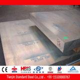 Japnaeseの標準アルミ合金シート7075