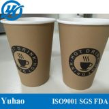 copo de papel biodegradável bebendo quente de copo 8oz de papel (YHC-032)