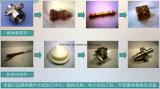 Moulage d'expansion de pièces de précision/moulage d'expansion