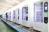 Máquina expendedora LV-205f-a de la refrigeración de la alta calidad