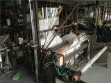 Utilizado del tubo de papel automático que raja la máquina el rebobinar