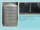 Подогреватель воды механотронного низкого давления проекта солнечный