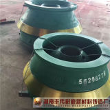 Pegson、Terex、Metsoのための高品質のアフター・マーケットの円錐形の粉砕機の部品