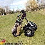 Rad-Golf-Karre des Wind-Vagabund-Einzelsitz-Golf-Auto-Selbstausgleich-elektrischen Auto-2