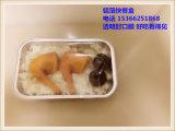 오븐 안전한 Smoothwall 황금 깊은 알루미늄 호일 음식 콘테이너