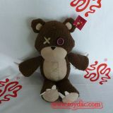 Expression Plush Teddy Bear