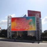 Visualizzazione di LED di colore completo P8 esterna per fare pubblicità