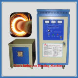 Machine de chauffage par induction de qualité pour la pièce forgéee