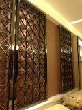 部屋デザイン。 ステンレス鋼スクリーン背景
