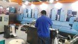 Печатная машина новой конструкции автоматическая