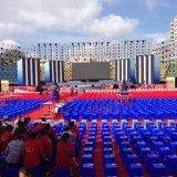 Im Freien Stadium P4.81 LED-Bildschirmanzeige